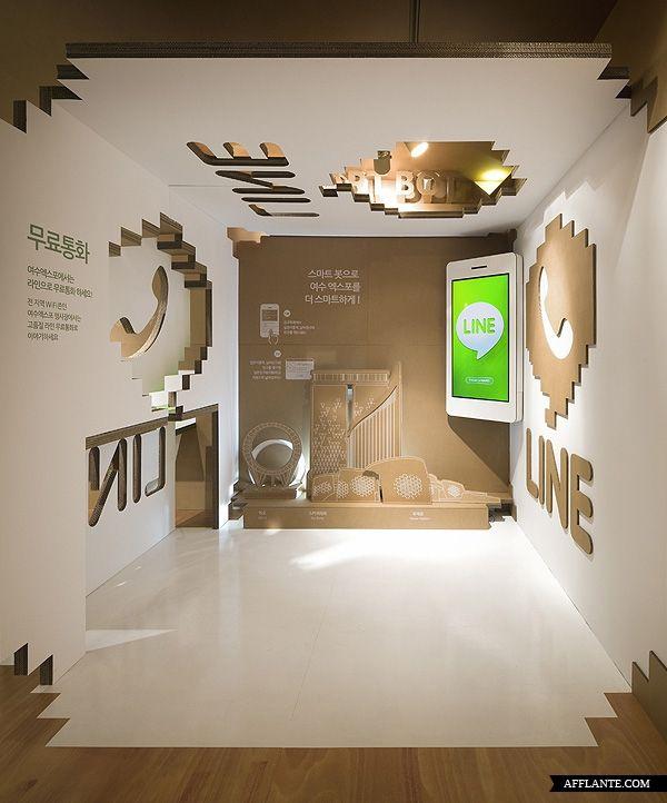 Exhibition Stand Design App : Naver app square urbantainer — sherlock studio